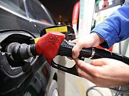 最新下调油价通知