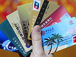 信用卡能还房贷吗