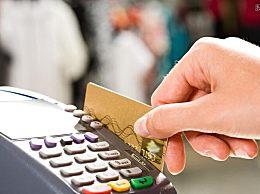 怎么开通银行卡短信通知