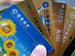 信用卡逾期多久上征信