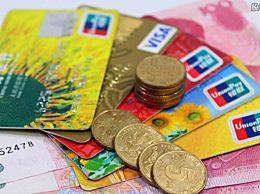 信用卡可以交社保吗