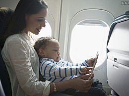 儿童乘坐飞机是怎么收费?