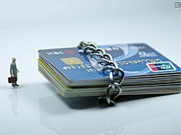 信用卡额度怎么提升