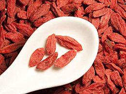红枸杞多少钱一斤