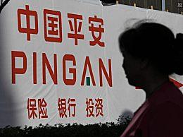 中国平安是国企吗