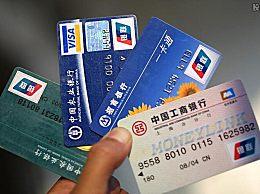 银行卡挂失补办要多久