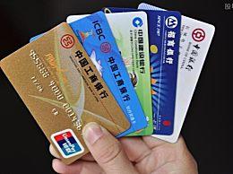 银行卡挂失了怎么解除