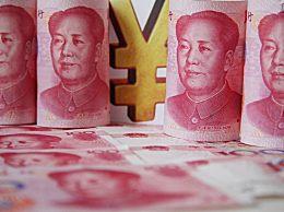 深圳数字人民币红包抽奖如何使用这些红包?
