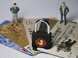 信用卡逾期还清后征信的多久能恢复