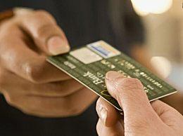 一般银行卡有效期几年