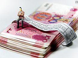 国庆中秋加班工资