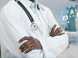 医生一般多少钱一个月
