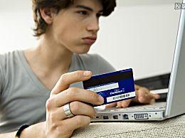 信用卡封卡前兆