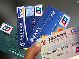 银行卡单日限额怎么改