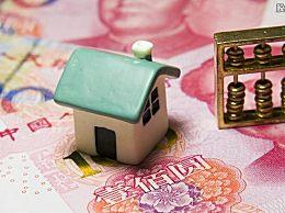 房贷逾期15天严重吗