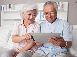 未来5年取消养老金吗