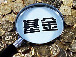 货币基金投资安全吗?