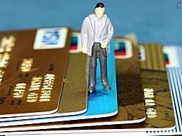 信用卡附属卡是什么意思