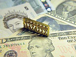 五大行下调外币存款利率
