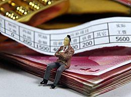 缅甸工人一个月多少钱?