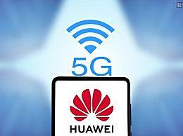 华为手机将全面支持鸿蒙2.0