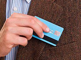 信用卡手续费怎么算