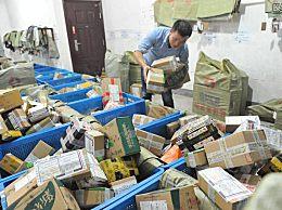 杭州快递员收到价值1.5亿包裹