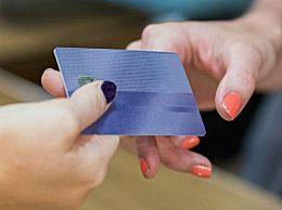 办信用卡怎么快速通过