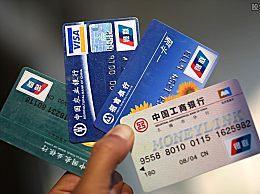 信用卡申请哪里快