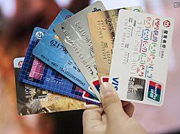 信用卡逾期十几次会怎么样