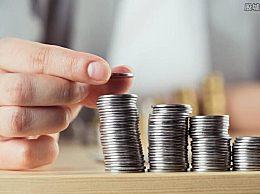 定期存款可以提前取出来吗