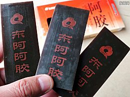 中国十大阿胶排名