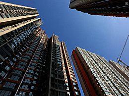 五大信号明确未来五年房地产走势将坚持住房子