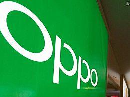OPPO与美的正式合作