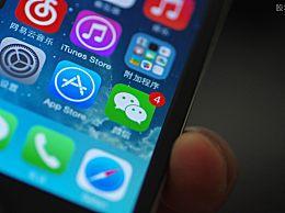 全球App三季度营收293亿美元