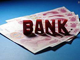 银行理财如果有急用可提前取吗