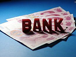 上海华瑞银行靠谱吗