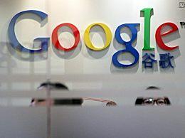 谷歌是属于哪个国家的