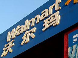 沃尔玛退出中国的原因