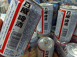百威啤酒多少钱?2020年最新价格介绍