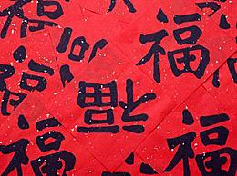 春节的由来和传说故事