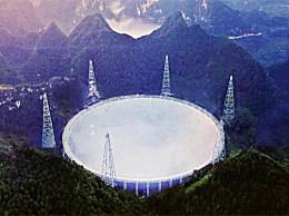 2021年中国天眼向全世界开放