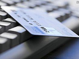 信用卡申请技巧