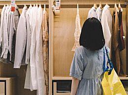 大润发就女装尺码建议表致歉