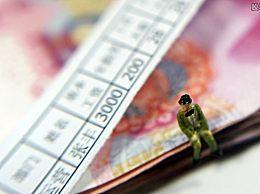 收入不超6万元月份暂不预扣个税