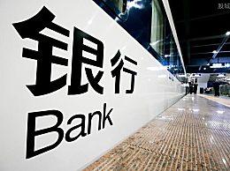 办理商业贷款要注意什么事项