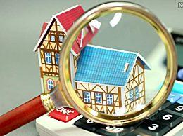 什么是非普通住宅
