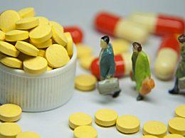 海南55种药品大降价