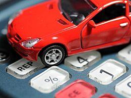 进口车购置税是多少
