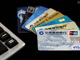 信用卡还款还多了怎么办